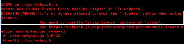 编译css不加-loader时打包报错