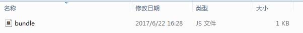 QQ截图20170622162857
